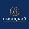 Смотровая площадка Бизнес Центр Высоцкий (Екатеринбург)