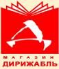 Дирижабль (Нижний Новгород)