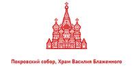 Покровский собор, Храм Василия Блаженного
