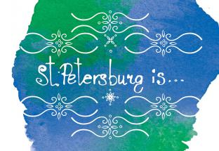 Открытки Санкт-Петербург акварель «Петербург это...»