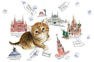 Открытки Московские коты