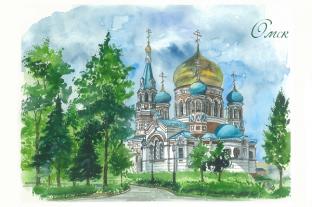 """Открытка Омск акварель """"Успенский собор"""""""