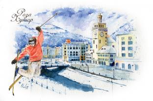 Открытка сувенир Сочи серия «Акварель» - «Роза-Хутор Лыжник»