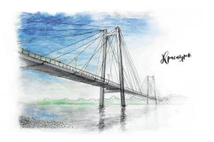 Открытка сувенир Красноярск акварель тушь «Мост через Енисей»