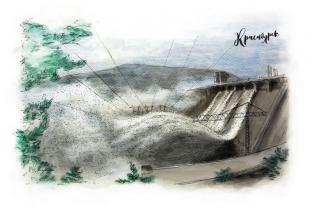Открытка сувенир Красноярск акварель тушь «Красноярская ГЭС»