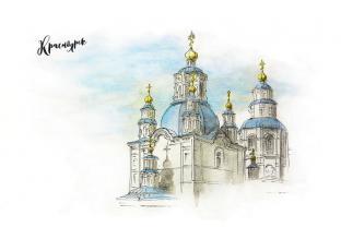 Открытка сувенир Красноярск акварель тушь «Покровская церковь»