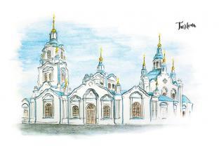 Открытка сувенир Тюмень тушь акварель «Знаменский кафедральный собор»