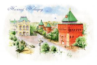 Открытка акварель Нижний Новгород «Дмитровская башня Нижегородского кремля»