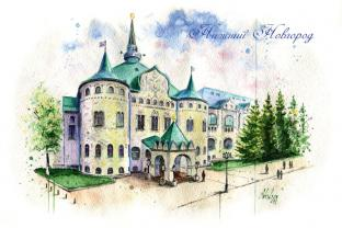 Открытка акварель Нижний Новгород «Государственный банк»