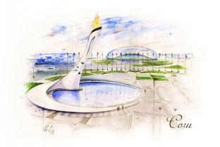 Открытка сувенир Сочи серия «Акварель» - «Олимпийский парк»