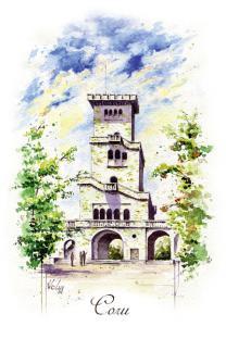 Открытка сувенир Сочи серия «Акварель» - «Смотровая башня на горе Ахун»