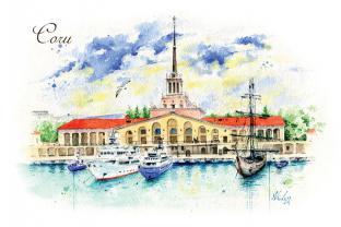 Открытка сувенир Сочи серия «Акварель» - «Морской вокзал»