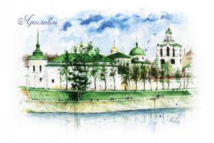 Открытка Ярославль акварель «Спасо-Преображенский монастырь»