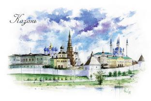 Открытка сувенир Казань серия «Акварель» - «Казанский кремль»