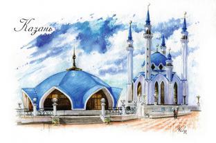Открытка сувенир Казань серия «Акварель» - «Мечеть Кул-Шариф»