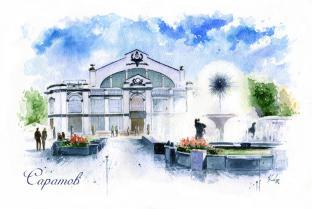 Открытка сувенир Саратов серия «Акварель» - «Рыночная площадь»