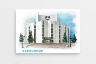 Магнит сувенирный закатный на холодильник - Челябинск «Театр драмы имени Наума Орлова»