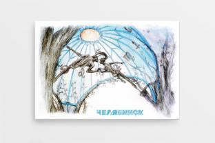 """Магнит сувенирный закатный на холодильник - Челябинск «Скульптура """"Сфера любви""""»"""
