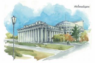 Открытка почтовая сувенир Новосибирск акварель «Новосибирский театр оперы и балета»