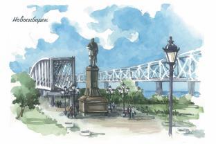 Открытка почтовая сувенир Новосибирск акварель «Городской парк Начало»