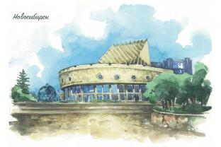 Открытка почтовая сувенир Новосибирск акварель «Театр «Глобус»